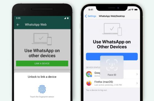 WhatsApp Web Will Now Require Biometric Authentication
