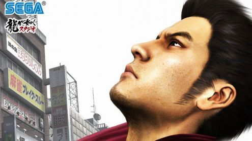 Gamescom 2019:  The Yakuza Remastered Collection annoncée en occident, les détails