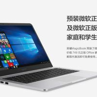 MagicBook:  un premier PC portable signé Honor, sous Windows 10