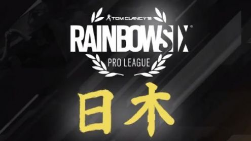 Rainbow Six Siege:  Direction le Japon pour les finales de la saison 10 de Pro League