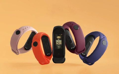 Le Xiaomi Mi Band 4 est officiel en Chine