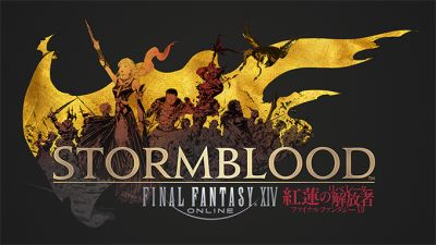 NOUVELLE EXTENSION DE FINAL FANTASY XIV:  STORMBLOOD