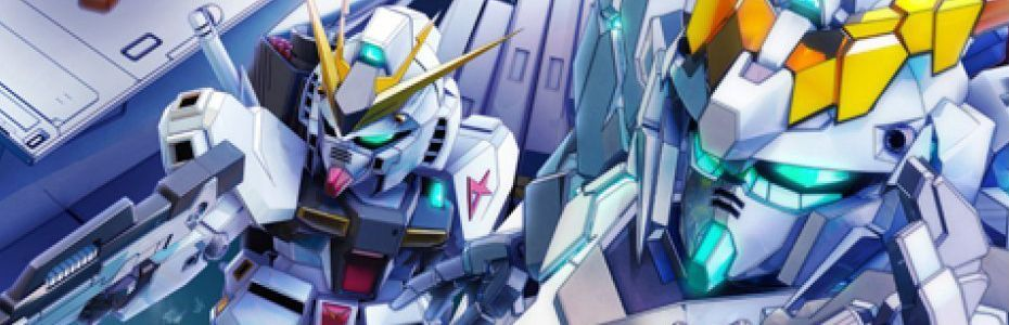 SD Gundam Genesis en partance sur Switch