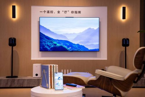 Huawei's Smart Home Shows Off What HarmonyOS Can Do