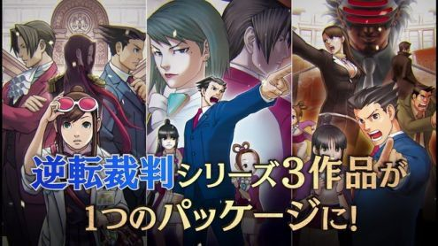 TGS 2018:  Phoenix Wright Ace Attorney Trilogy s'annonce sur Switch, PS4, Xbox One et PC