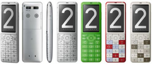 Infobar XV:  un feature phone Android refait surface